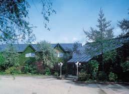 Отель Wigan Standish Moat House